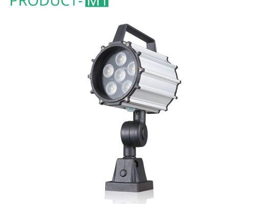 machine spotlight
