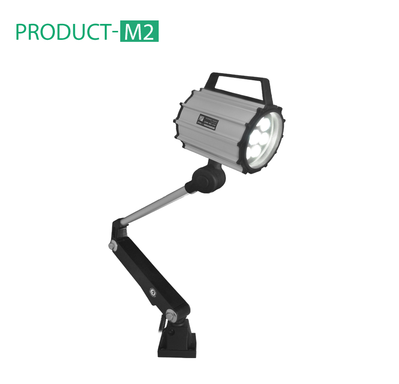 Long arm machine light