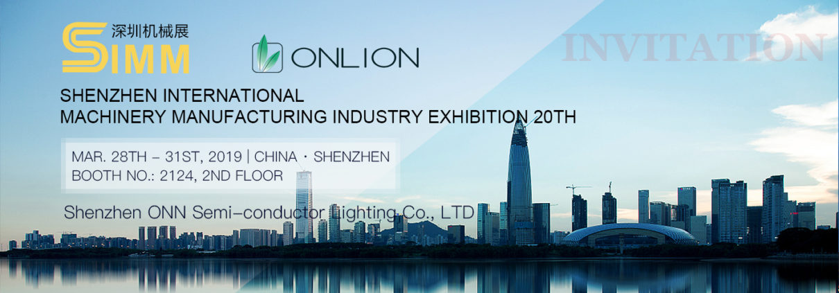 Invitation For Exhibition Booth : Invitation shenzhen international machinery manufacturing industry